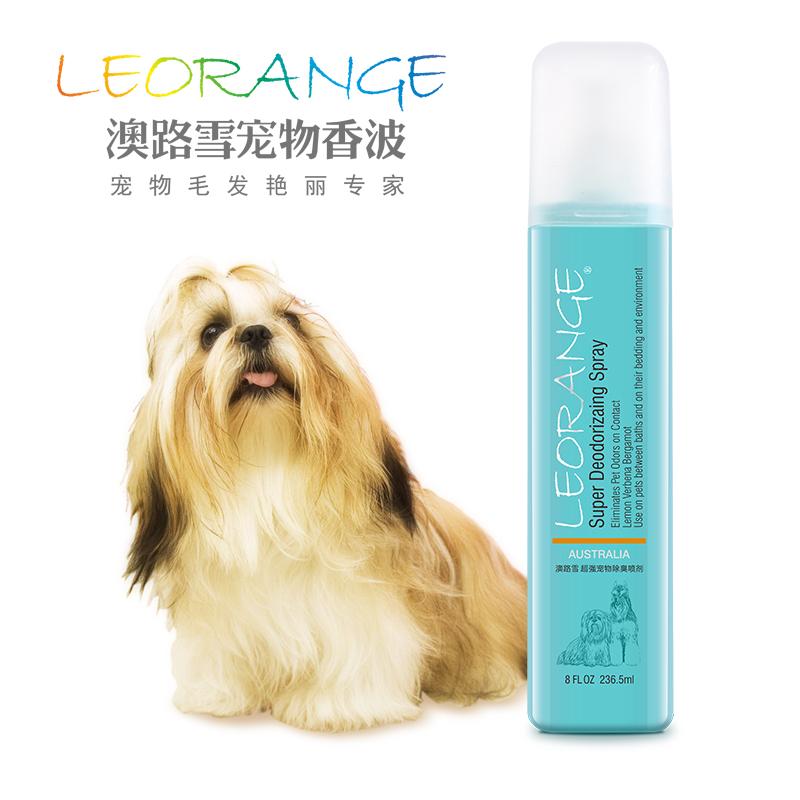 O Road snow pet dog dog deodorant perfume environment disinfectant deodorant sterilization remove odor free shipping(China (Mainland))