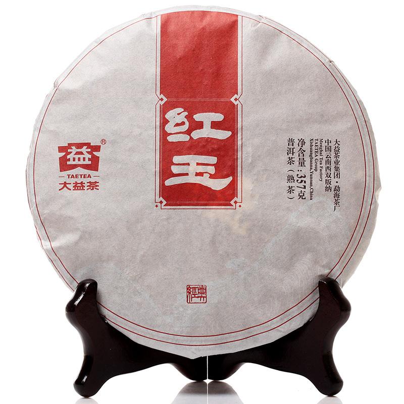 GRANDNESS RED JADE 2014 1401 Yunnan ORIGINAL Menghai Tea Factory Dayi Ripe Pu Er Cake