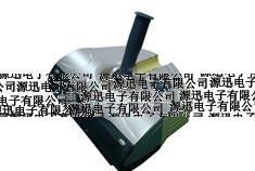 Cordless power Sweeper S550 cordless power broom(China (Mainland))