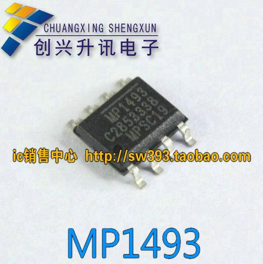 MP1493 premium LCD LED power regulator chip SOP-8(China (Mainland))