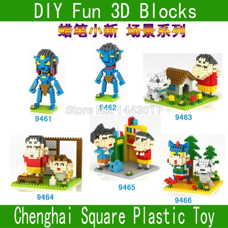 LOZ 3D Movie character model Avatar Jake Sully super hero blocks educational toy NO.9461-9466 Crayon Shin-chan series(China (Mainland))