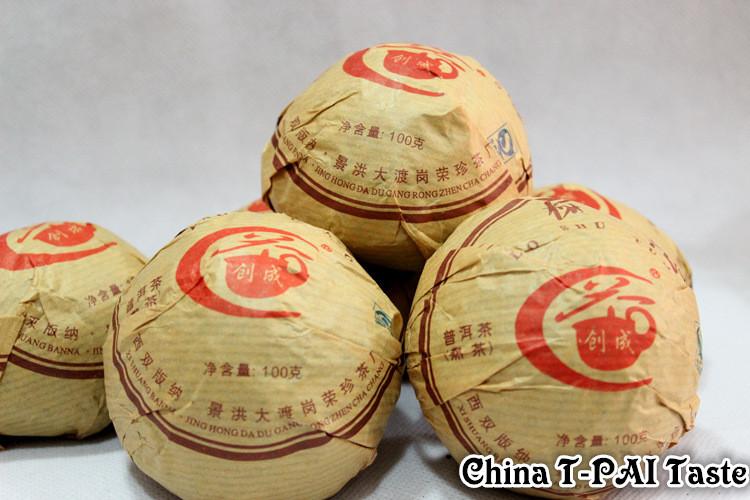 Chinese puer tea 100g ripe puer shu puerh tea 100g chinese puer tea 100g puerh raw