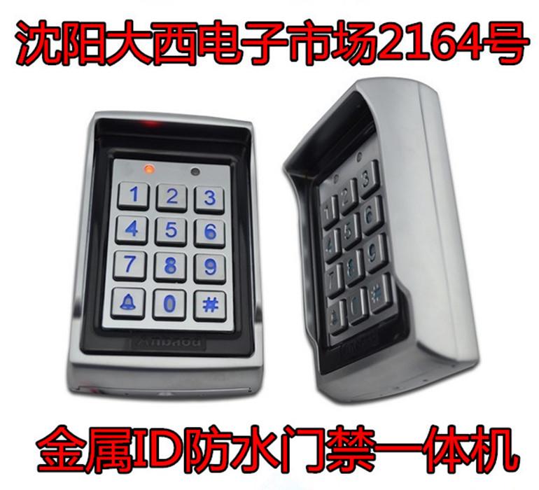 Card Swap Machine Card Swipe Machine(china