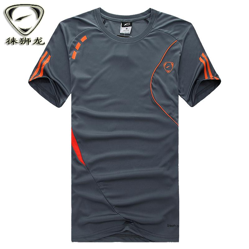 15 summer short-sleeve T-shirt Men quick-drying sports casual t shirt short-sleeve o-neck undershirt work wear(China (Mainland))