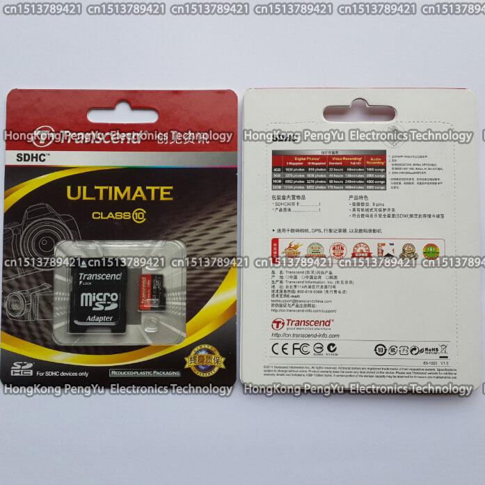 256GB 50Pieces 45MB/s Transcend 300x 256GB microSDHC/SDXC Card Class10 UHS TF Card Flash Memory Card Samsung Lenovo Phone Tablet(China (Mainland))