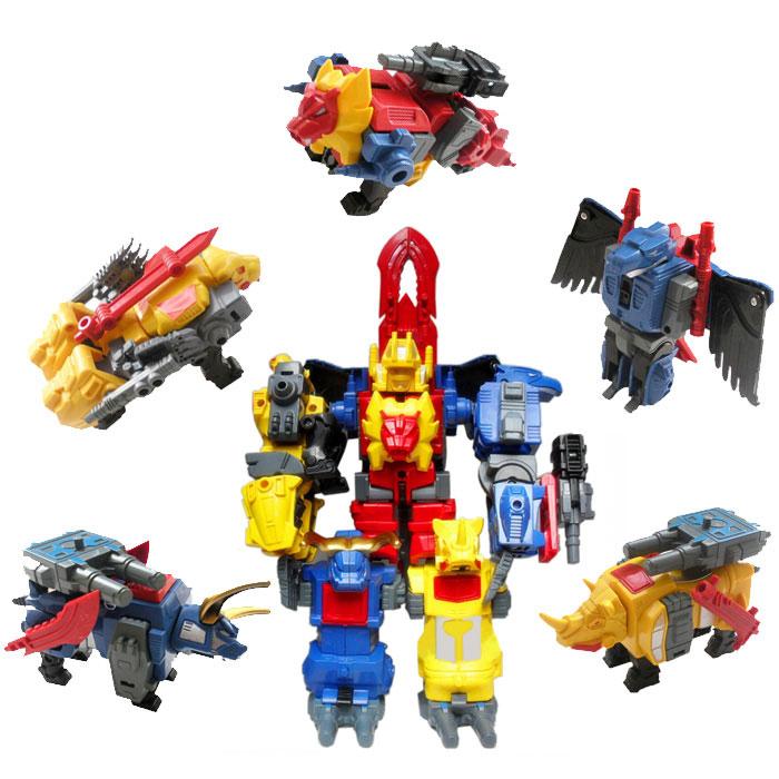 Beast Boy Toys Image