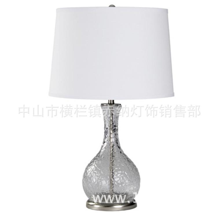 Cracked Glass Lamp Lamp Light Crack Software