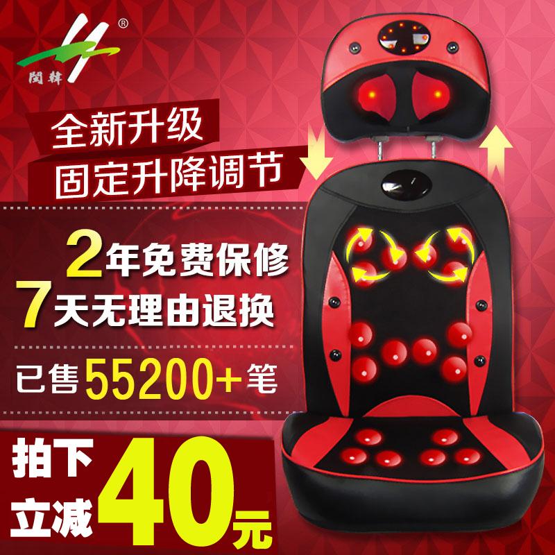 Cervical massage device neck massage pad multifunctional pillow full-body cushion(China (Mainland))