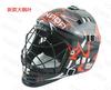 Защитный спортивный шлем GOLEX 2015 skI-2 защитный спортивный шлем aidy bmx aidy 618 black