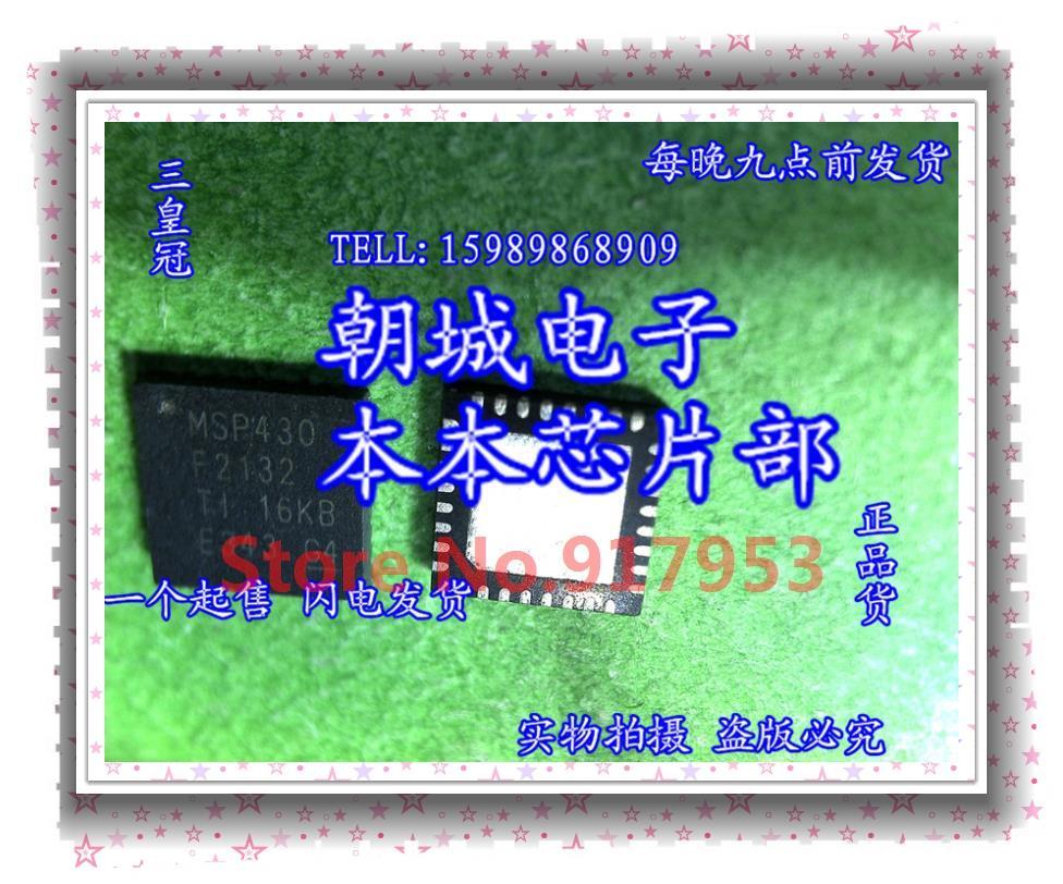 Цена MSP430F2132IRHBR