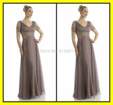 The Bride Dresses Cheap