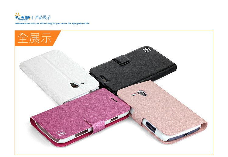 Core I8260 vs Core I8262 For Samsung Galaxy Core I8260
