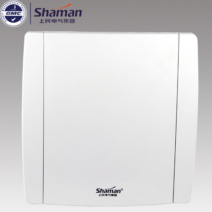Shaman high quality CRPZ30-05/8AB lighting distribution panel/box(China (Mainland))