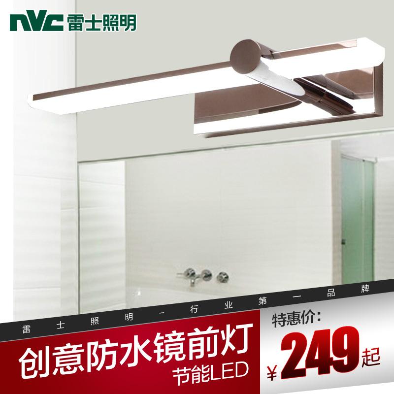 NVC mirror lights led bathroom mirror stainless steel front headlight lamp mirror cabinet bathroom mirror ideas waterproof(China (Mainland))