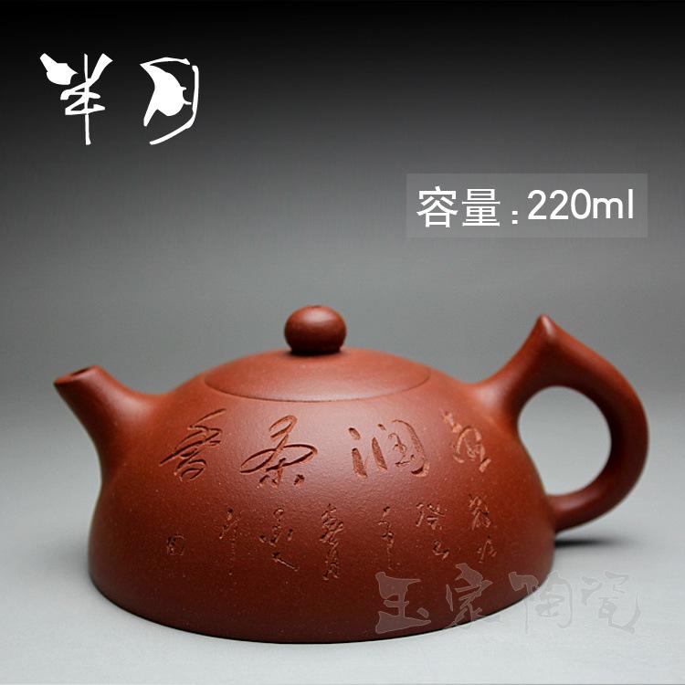 Purple clay teapot, yixing clay pot, capacity about 220ml, kung fu tea set,yixing ban yue teapot(China (Mainland))