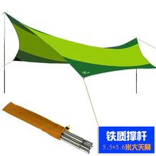 Новый стиль большой размер 550 см * 560 см железа поляки защита от ультрафиолетовых лучей пляже палатку солнце приют палатка тент брезент