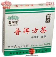 Yunnan Puer tea Pu er Tea Pu-erh tea*2009*Haiwan*LaoTongZhi*raw brick*100 grams