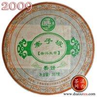 Yunnan Puer Pu er Tea Pu-erh tea*2009*Zhai Zi Po*Scented Cake*Raw*357g