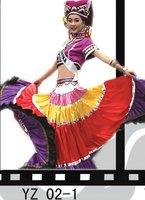 Stage costume