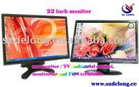 22'' lcd touch monitor,POS display,DVI/VGA,1080*1050,port hongkong,factory price