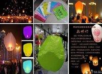 Настольные лампы Аватар света Аватар света