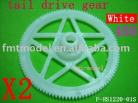 F00619-2 2PCS F-HS1220-01S White Tail Drive Gear for ALIGN TREX T-REX All 450 Rc Helicopter Heli + Free shipping