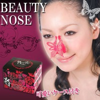 New Japanese Nose Up Silicone Nose Shaping Lifting Clip/nose breath superman is butterfly nose clips of beauty nose up clip