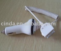 2010 Car charger for IPAD+free shipping&5pcs/lot