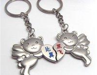 romantic alloy key chain lovers double angels with BI YI SHUANG FEI heart Gift& free ship