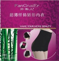 carbon magic underwear, body underwear,Fang nai son ultra-thin slimming underwear, bamboo