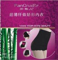 carbon magic underwear, body underwear,Fang nai son ultra-thin slimming underwear, bamboo
