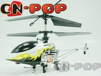 free shippingNew 4CH RC helicopter with Infrared electric powerful mini copter radio remote control toy