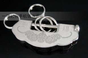 wholesale keychain/2010 fashion Chinese Chain free shipping Wholesale 20pc/lot no 12