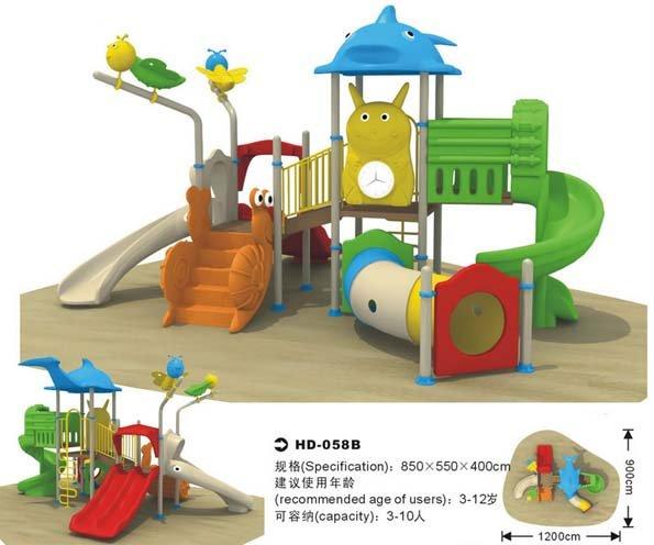 HD-058b, дети Открытый играть структуры, серии