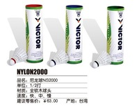 Sell real victory victor badminton ball ball CH NS2000 authentic nylon tube from the 5