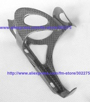 Full carbon water bottle cage 20g