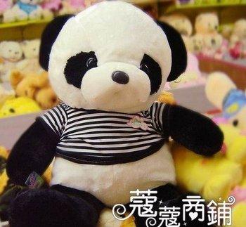 Free shipping Brand new Lovely panda baby pandas large dolls 70cm 2pcs