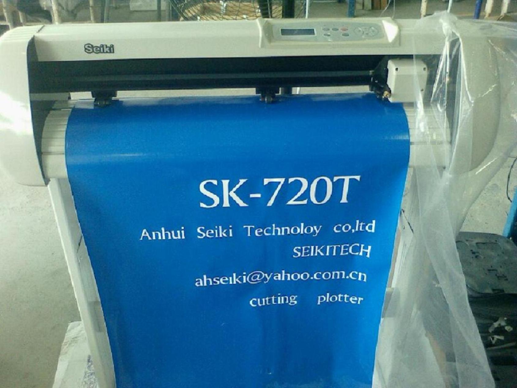 vinyl cutter SK-720T(China (Mainland))