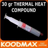 Вентиляторы и охлаждение