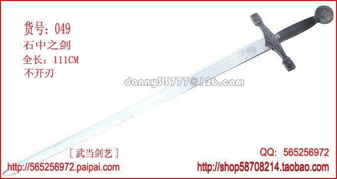 Excalibur sword excalibur sword in the stone excalibur swords medieval