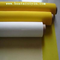 "polyester silk mesh 120T(300#)*127CM(50"" width )good quality free shipping with fast delivery"
