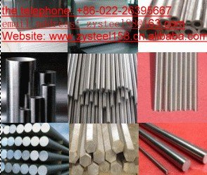 On-hand merchandise supplies 300 series stainless steel products