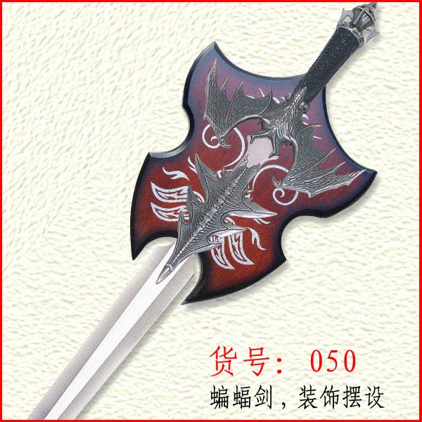 Demon Rising Fantasy Sword / Decoration Sword / Craft Swords /Stainless Steel Swords / 050C(China (Mainland))