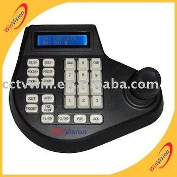 PTZ keyboard controller,speed dome camera keyboard