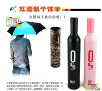 5pcs Free Shipping wine bottle umbrella