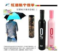 5pcs Free Shipping wine bottle umbrella