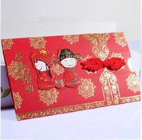 Wedding thing cartoon marriage invitation invitation to wedding wedding banquet invitation card