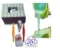 Liquid RTV Silicone Rubber for Sculpture Molding RTV M 20(China (Mainland))