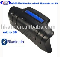 steering wheel bluetooth handsfree car kit support Micro sd  Mp3 player fm transmitter AT-B013A Free shipping ems or ups