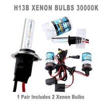 Freeshipping Xenon Bulbs H13B 30000K One Pair